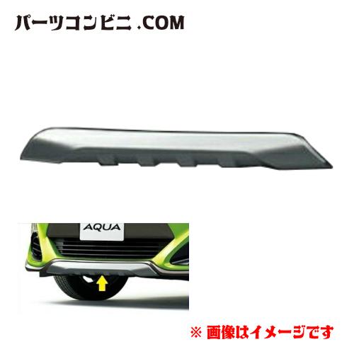 トヨタ/ 純正フロントスキッドプレート (シルバー) 08401-52070/ AQUA アクア NHP10/