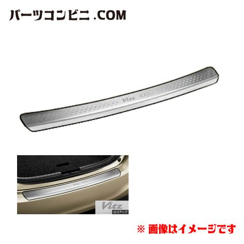 TOYOTA(トヨタ)/純正 リヤバンパーステップガード 08475-52260 /ヴィッツ