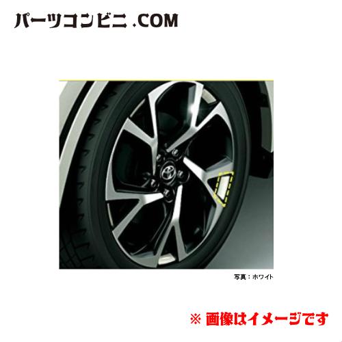 TOYOTA(トヨタ)/ホイールアクセントデカール (ブルー) 純正 08186-10050/C-HR(シーエイチアール)NGX50 ZYX10