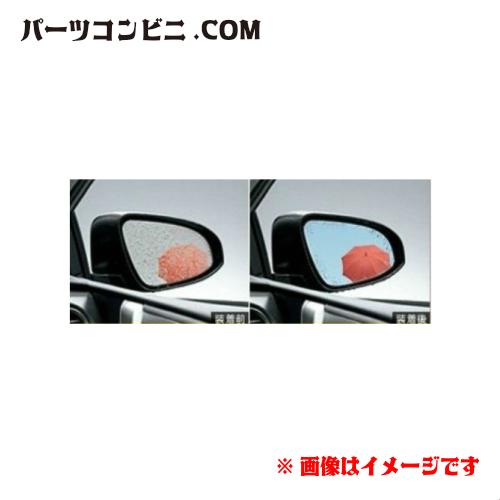 TOYOTA(トヨタ)/純正 レインクリアリングブルーミラー 08643-52120 /オーリス/ポルテ/スペイド/アイシス