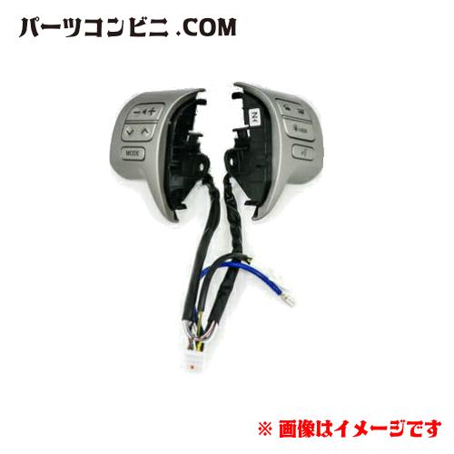 TOYOTA(トヨタ)/純正 ステアリングパッド スイッチ 84250-28160 /ノア/ヴォクシー