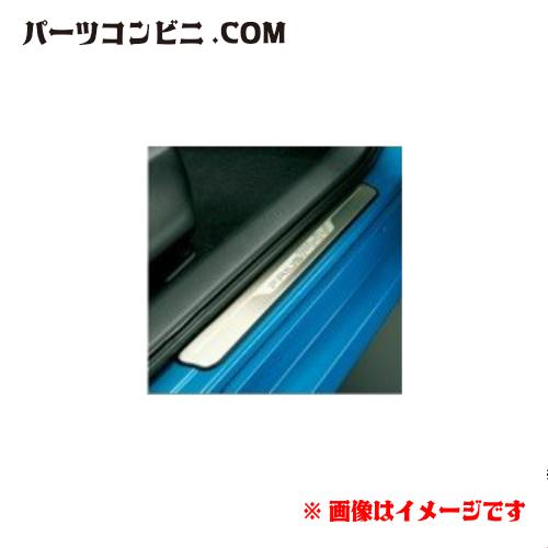 TOYOTA(トヨタ)/純正 スカッフプレート ステンレス 08382-47020 /プリウスPHV
