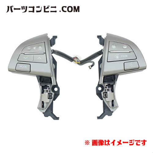 TOYOTA(トヨタ)/純正 ステアリングパッド スイッチASSY 84250-28090 /エスティマ/エスティマ HYBRID