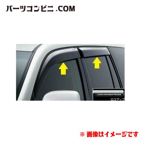 TOYOTA(トヨタ)/純正 サイドバイザー RVワイド 08611-60200 /ランドクルーザープラド