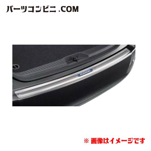 TOYOTA(トヨタ)/純正 リヤバンパーステップガード 08475-12080 /カローラルミオン