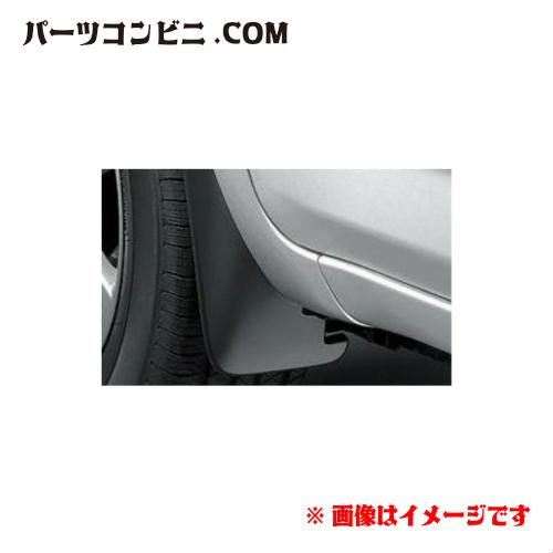 自動車用品 全国どこでも送料無料 自動車部品 アクセサリ TOYOTA トヨタ 純正 53008-42020 1台分セット 卓越 ヴァンガード マッドガード