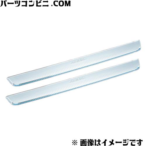 TOYOTA(トヨタ)/純正 スカッフプレート 08266-52370 /アクア