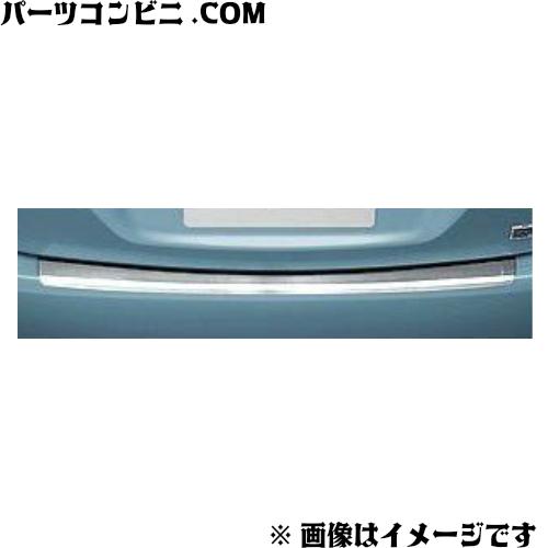 TOYOTA(トヨタ)/純正 リヤバンパーステップガード 08475-75010 /サイ
