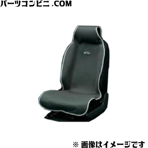 TOYOTA(トヨタ)純正 シートエプロン(1席分)グレー 08226-00041 トヨタ車全般