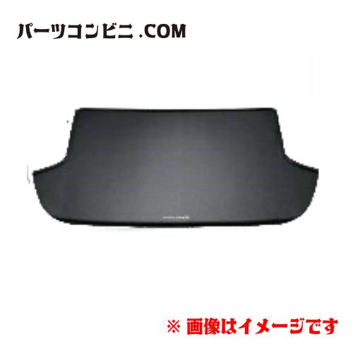 TOYOTA(トヨタ)純正 ラゲージソフトトレイ 08213-28B20  ヴォクシー