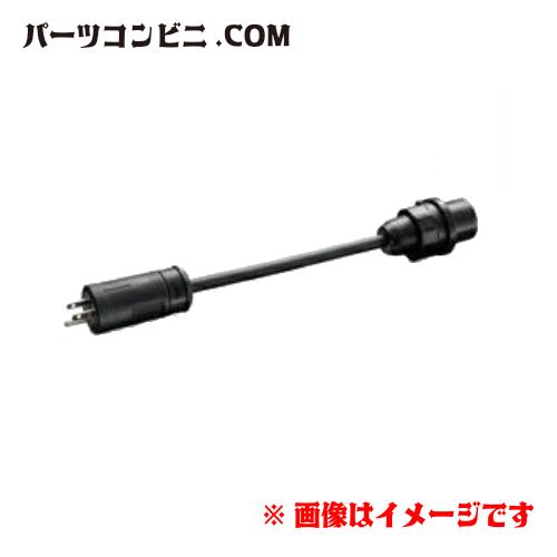 TOYOTA(トヨタ)/純正 電源プラグコード 100V用 G90G0-47010 /プリウスPHV