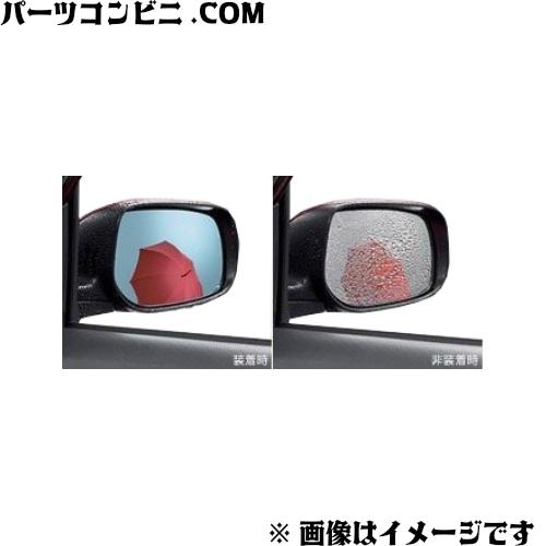 TOYOTA(トヨタ)/純正 レインクリアリングブルーミラー 08643-74010 /プリウス/プリウスPHV/iQ アイキュー