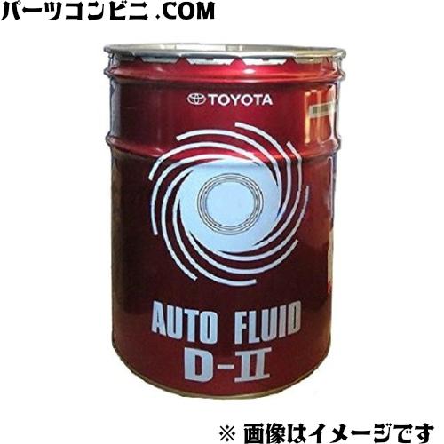 TOYOTA(トヨタ)/純正 オートフルード D-2 鉱物油 20L 08886-00303