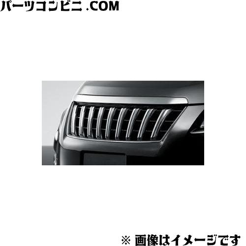 TOYOTA(トヨタ)/純正 メッキグリル 08423-42210 /ヴァンガード