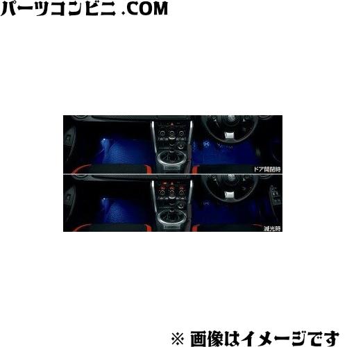 TOYOTA(トヨタ)/純正 フットランプ 0852B-18010 /86 ハチロク