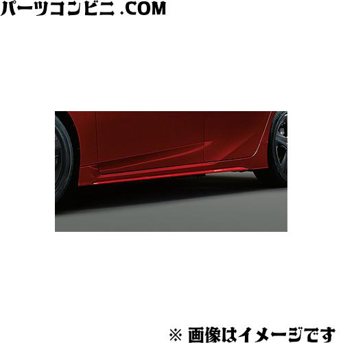 TOYOTA(トヨタ)/純正 サイドマッドガード グレーME 推奨外鈑色1G3 08150-47080-B1 /プリウス