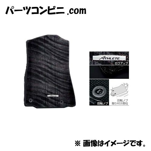 TOYOTA(トヨタ)/フロアマット ロイヤルタイプ ブラック/08210-30J40-C0/純正 クラウンアスリート AWS210/211 GRS210/211/214