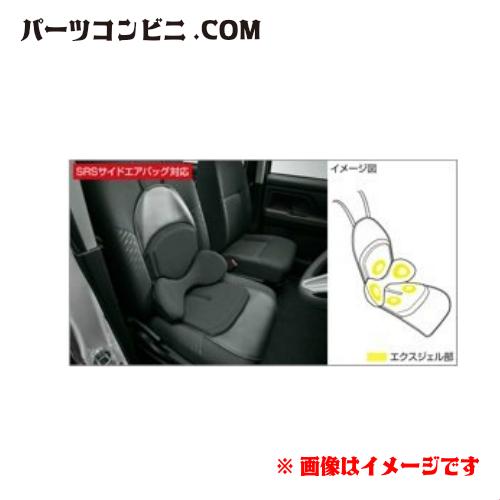TOYOTA(トヨタ)/純正 ランバーサポートクッション 汎用タイプ 08220-00090 /ヴィッツ/C-HR/ヴェルファイア/アルファード/他