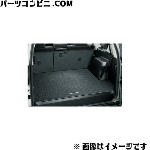 TOYOTA(トヨタ)/純正 トランクマット カーペットタイプ 5人乗り用 08213-60260 /ランドクルーザープラド