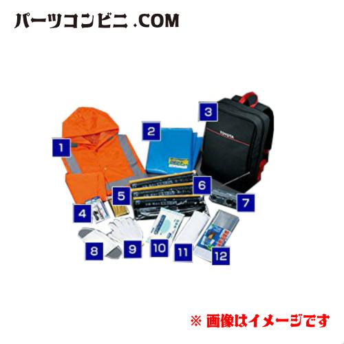 TOYOTA(トヨタ)/純正 車載防災セット 08237-00200 /アクア/ヴィッツ/プリウスPHV/他