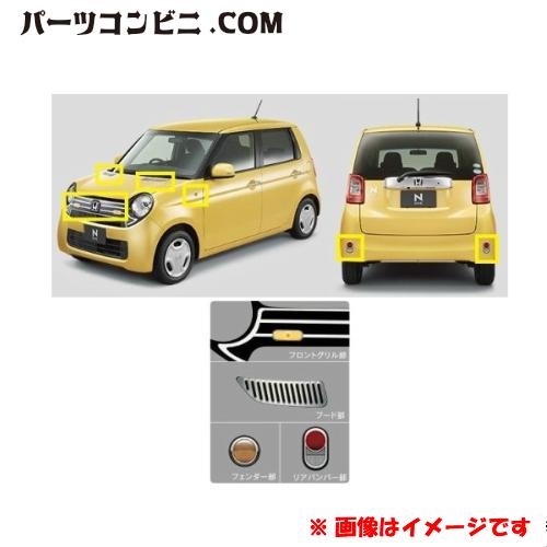 Honda ホンダ 純正 デカール N-SYTLE 08F31-T4G-000C N ONE N-ONE エヌワン