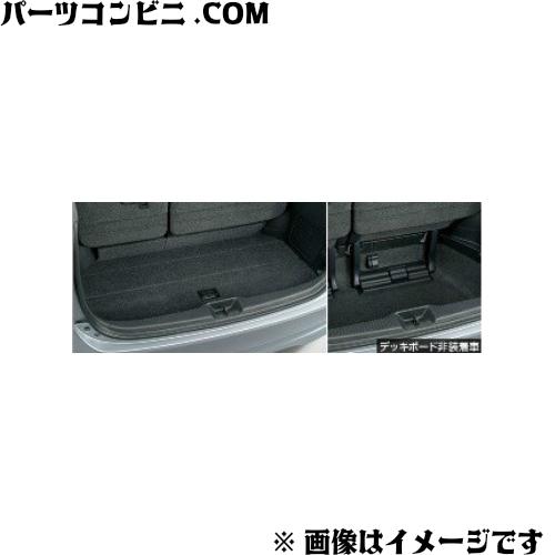 TOYOTA(トヨタ)/純正 デッキボード ダークグレー 58410-28080-B0/08867-00230 /エスティマ/エスティマHYBRID