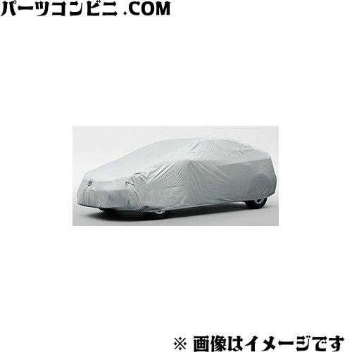 TOYOTA(トヨタ)/純正 カーカバー 防炎タイプ 08372-47000 /プリウス
