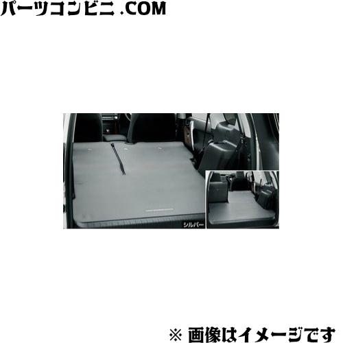 TOYOTA(トヨタ)/純正 ロングラゲージマット シルバー 5人乗り用 08241-60249-B0 /ランドクルーザープラド