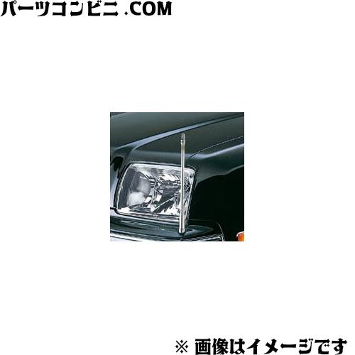 TOYOTA (トヨタ)/純正 フェンダーポール 08517-40012 /センチュリー