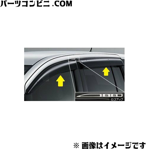 TOYOTA(トヨタ)/純正 サイドバイザー RVワイド 08611-44050 /アイシス