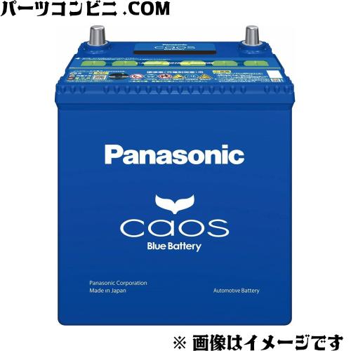 Panasonic(パナソニック)/CAOS カオスバッテリー 標準車(充電制御車)用 125D26LC7
