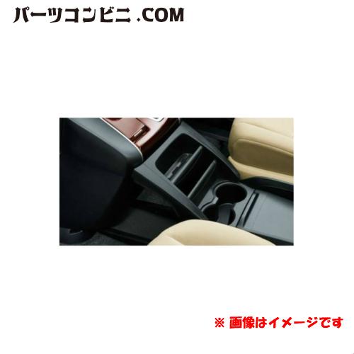 TOYOTA(トヨタ)/純正 フロアコンソール 08281-58040-C0 /アルファード/ヴェルファイア
