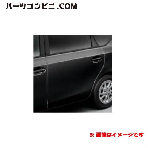 TOYOTA(トヨタ)/純正 ドアエッジプロテクター ステンレス製 08265-47020 /プリウス/プリウスPHV