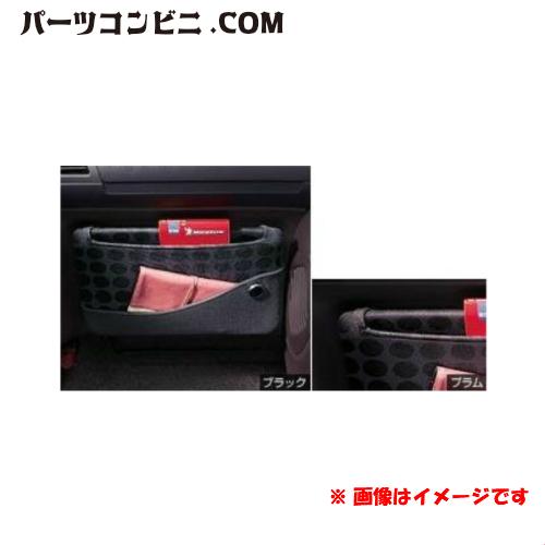 TOYOTA(トヨタ)/純正 リムーバブルシェルフ グローブボックス プラム 08471-74030-E0 /IQ アイキュー