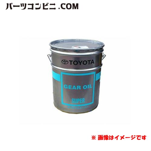 TOYOTA(トヨタ)/ギヤオイルスーパー 75W-90 GL-5 20L 08885-02103