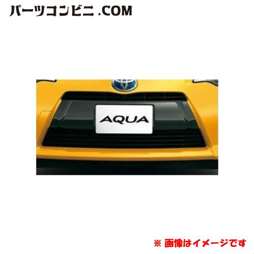 TOYOTA(トヨタ)/純正 フロントガーニッシュ 08423-52390 /アクア
