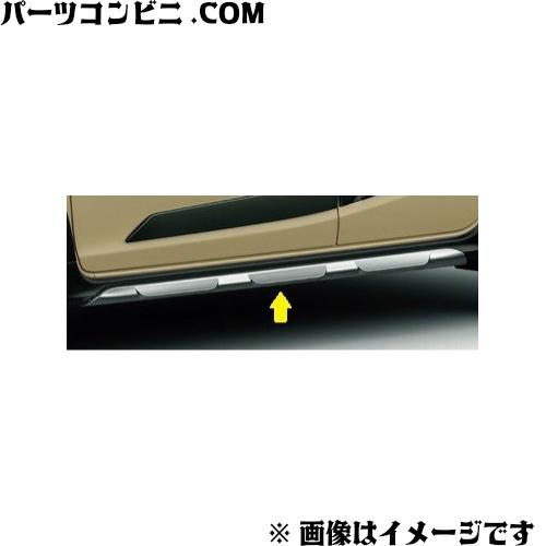 TOYOTA(トヨタ)/純正 サイドスキッドプレート 08403-52160 /アクア