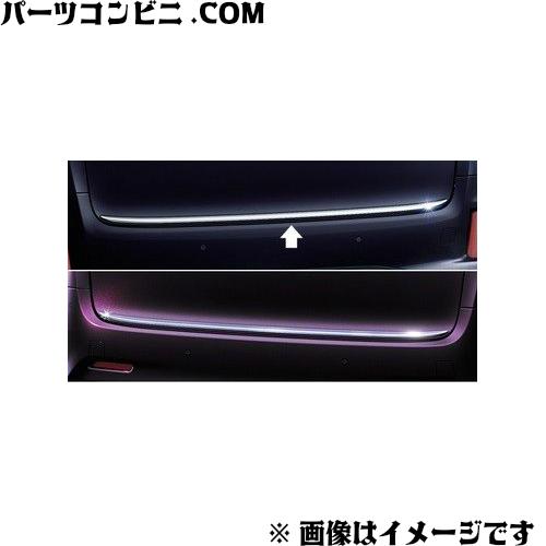 TOYOTA(トヨタ)/純正 バックドアガーニッシュ メッキ 08405-58040 /アルファード/ヴェルファイア