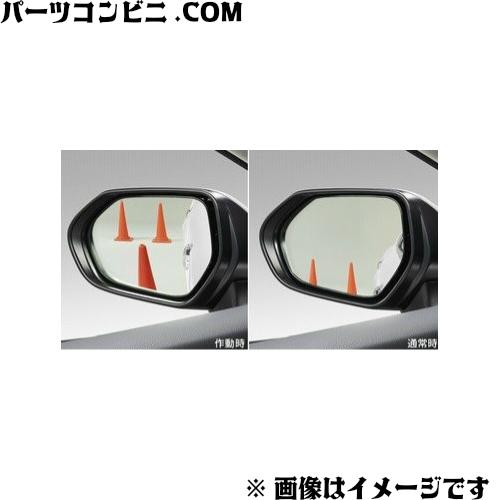 TOYOTA(トヨタ)/純正 リバース連動ミラー 08641-33060 /カムリ