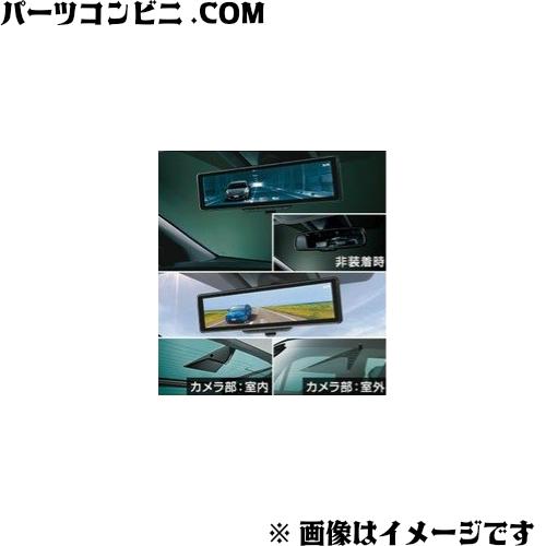 TOYOTA(トヨタ)/純正 電子インナーミラー 08643-47020 /プリウス