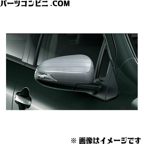 TOYOTA(トヨタ)/純正 ドアミラーカバー 金属調 08403-52180 /アクア