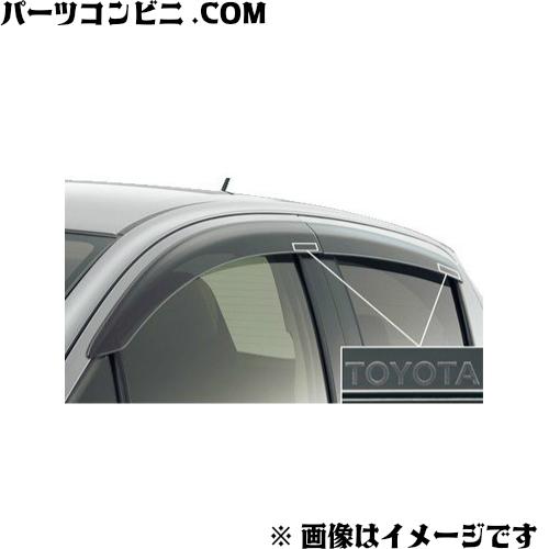 TOYOTA(トヨタ)/純正 サイドバイザー ベーシック 08611-52190 /ヴィッツ