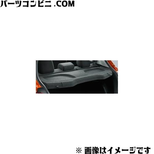 TOYOTA(トヨタ)/純正 トノカバー ブラック 08254-52020-C0 /ヴィッツ