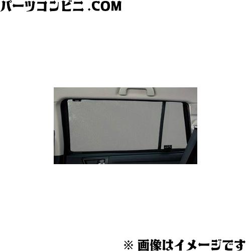 TOYOTA(トヨタ)/純正 リヤウインドゥシェード 08230-12A90/08867-00230 /カローラフィールダー