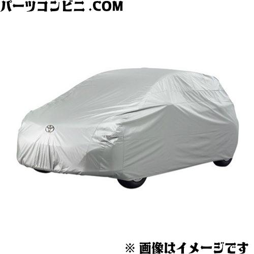 TOYOTA(トヨタ)/純正 カーカバー 防炎タイプ ドアミラー用 08372-52030 /ヴィッツ