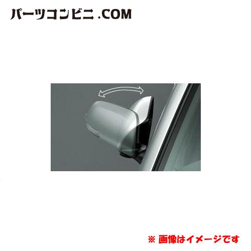 TOYOTA(トヨタ)/純正 オートリトラクタブルミラー システム 08645-44020 /アイシス
