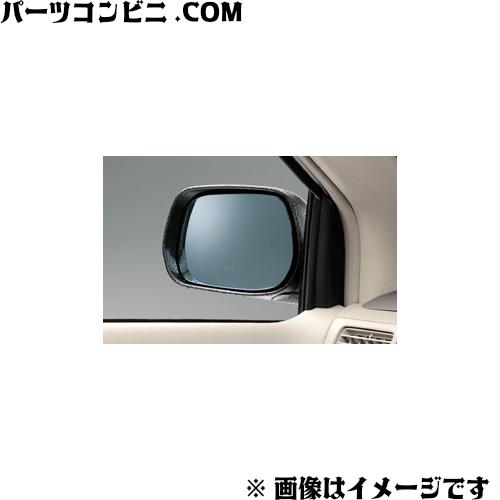 TOYOTA(トヨタ)/純正 アウターミラー レインクリアリングブルーミラー 08643-46010 /ポルテ/ラウム