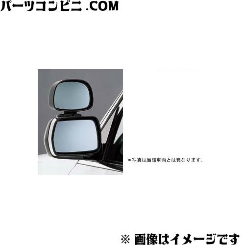 TOYOTA(トヨタ)/純正 教官用アウターミラー ドアミラー用 08643-43050 /コンフォート教習車