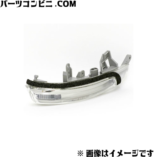 TOYOTA(トヨタ)/純正 サイドターンシグナルランプASSY RH 右側 81730-30140 /プリウス/カムリ/マークX/他