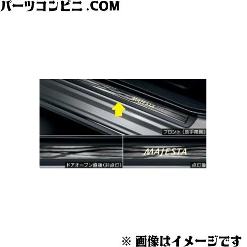 TOYOTA(トヨタ)/純正 スカッフイルミネーション 08266-30330 /クラウンマジェスタ